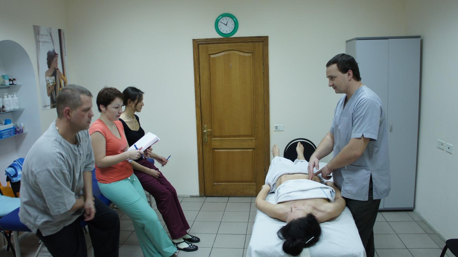 Для Мобильных обучение на массажиста с медицинским образованием свои картины академических